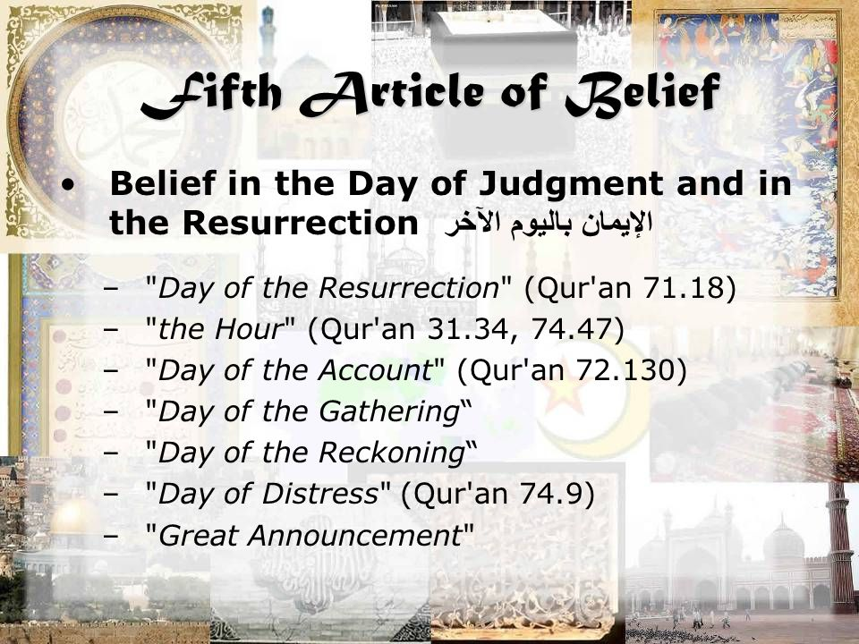 Fifth Article of Belief Belief in the Day of Judgment and in the Resurrection الإيمان باليوم الآخر –