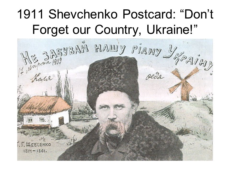"1911 Shevchenko Postcard: ""Don't Forget our Country, Ukraine!"""