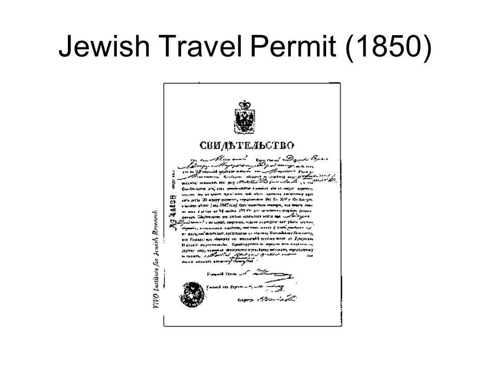 Jewish Travel Permit (1850)