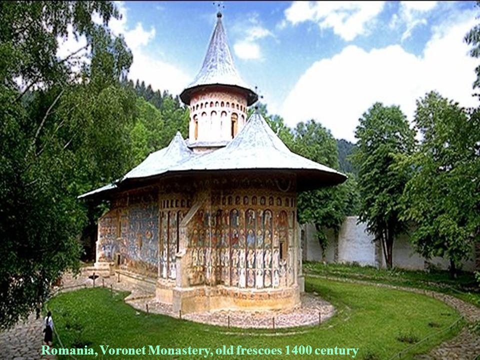 Romania, the Monartery Suceava, early1500