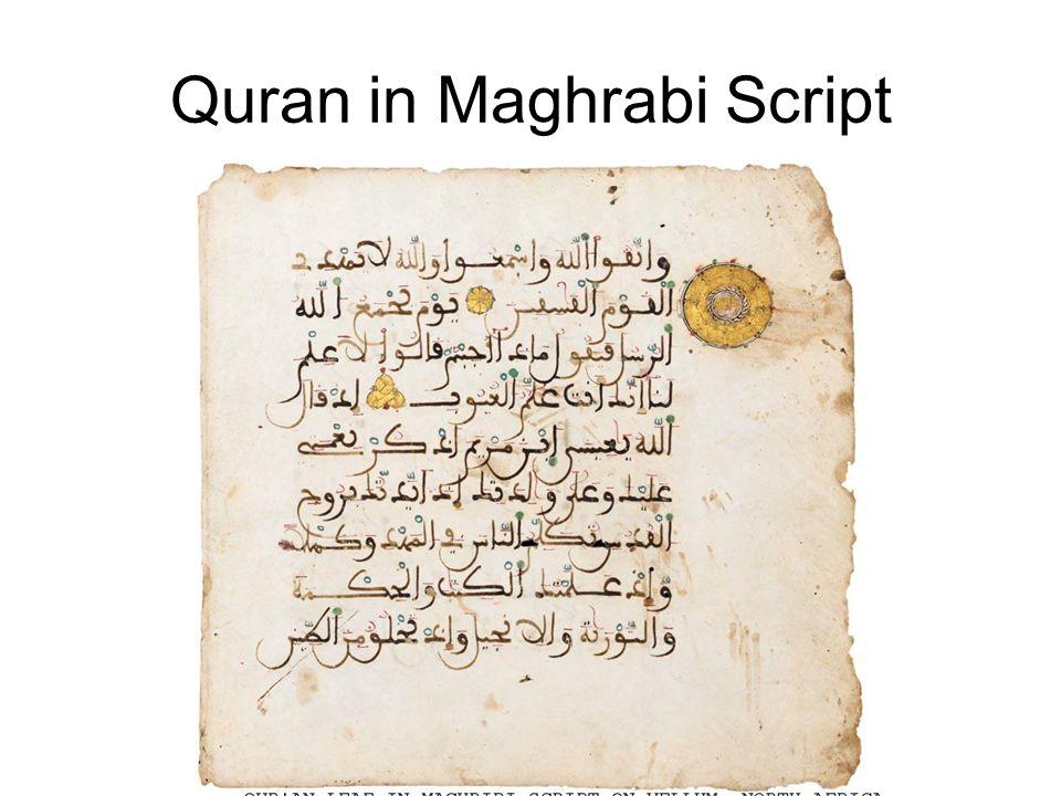 Quran in Maghrabi Script