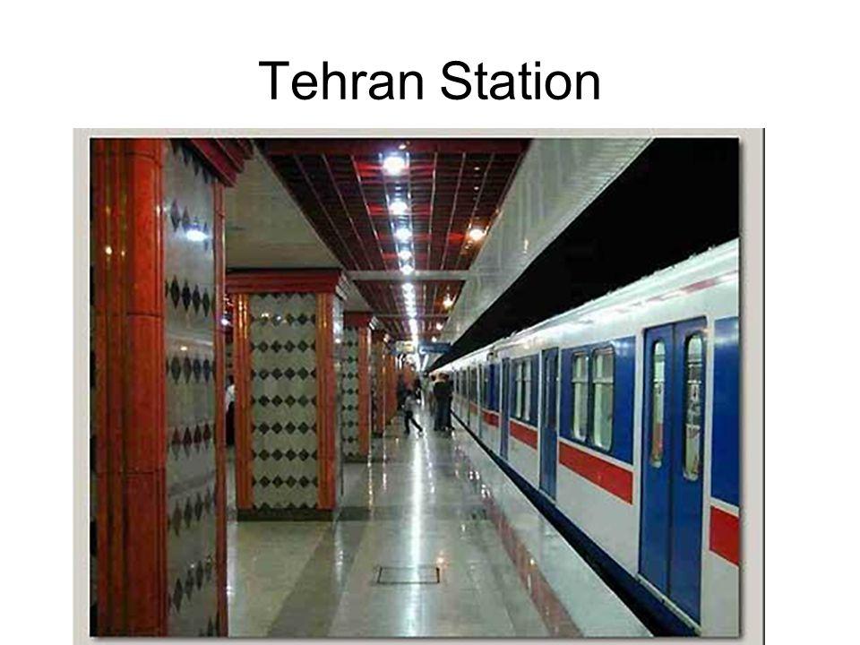 Tehran Station