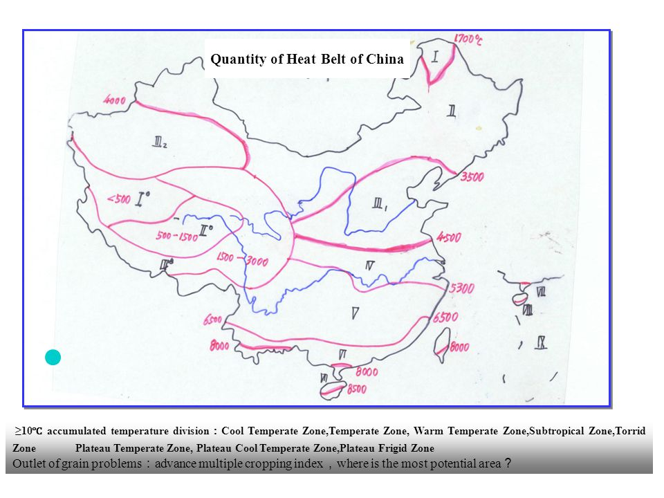 ≥10 ℃ accumulated temperature division : Cool Temperate Zone,Temperate Zone, Warm Temperate Zone,Subtropical Zone,Torrid Zone Plateau Temperate Zone, Plateau Cool Temperate Zone,Plateau Frigid Zone Outlet of grain problems : advance multiple cropping index , where is the most potential area ? Quantity of Heat Belt of China