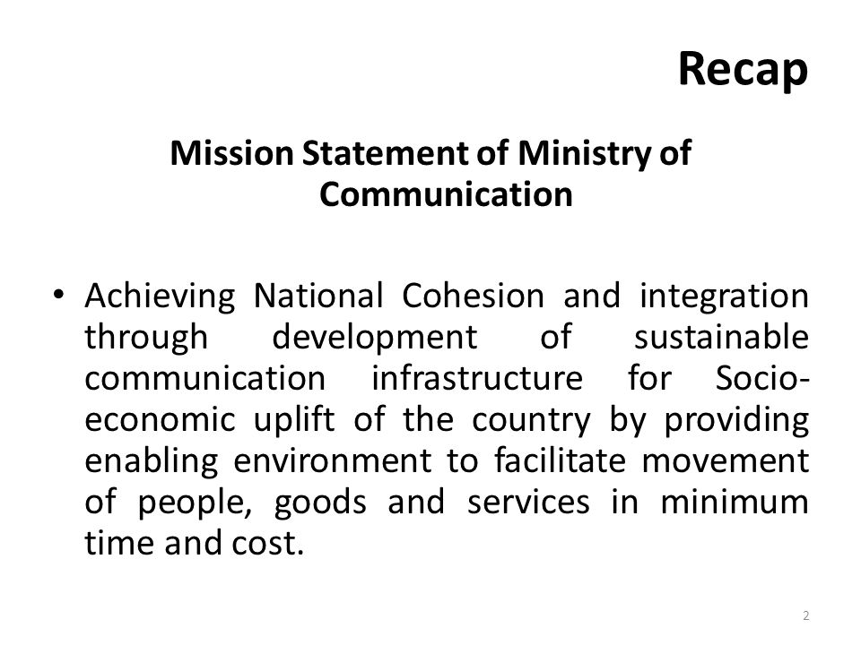 Composition The NHC was previously headed by the Prime Minister of Pakistan.