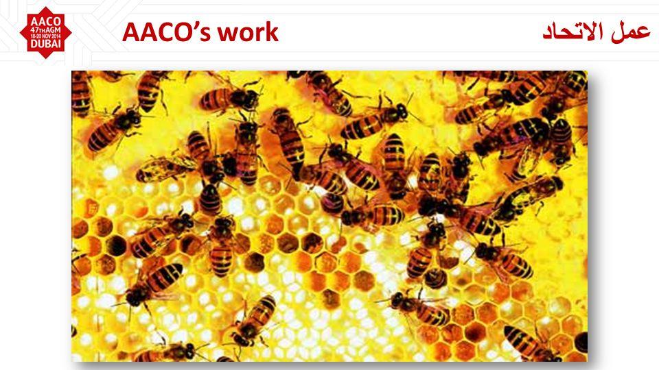 عمل الاتحاد AACO's work