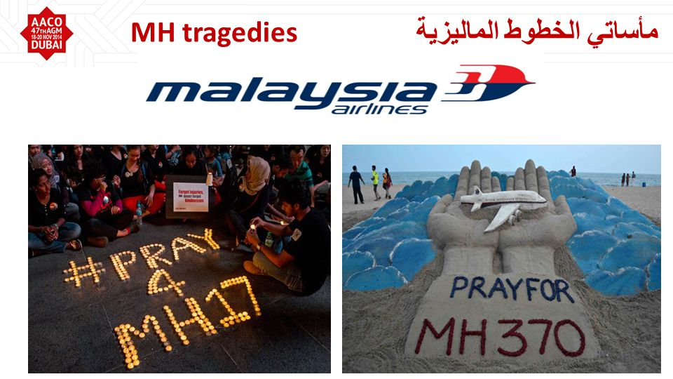مأساتي الخطوط الماليزية MH tragedies