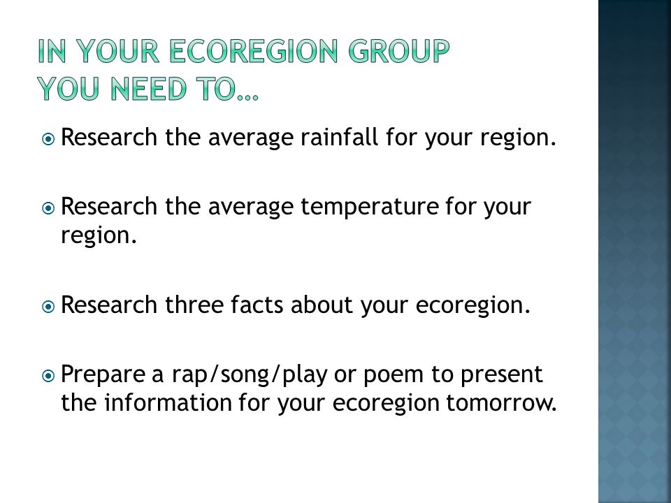 Research the average rainfall for your region.