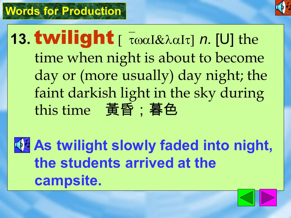 uplifting [^p`lIftI9] adj. 令人振奮 的 All the students were moved by the teacher s uplifting speech.