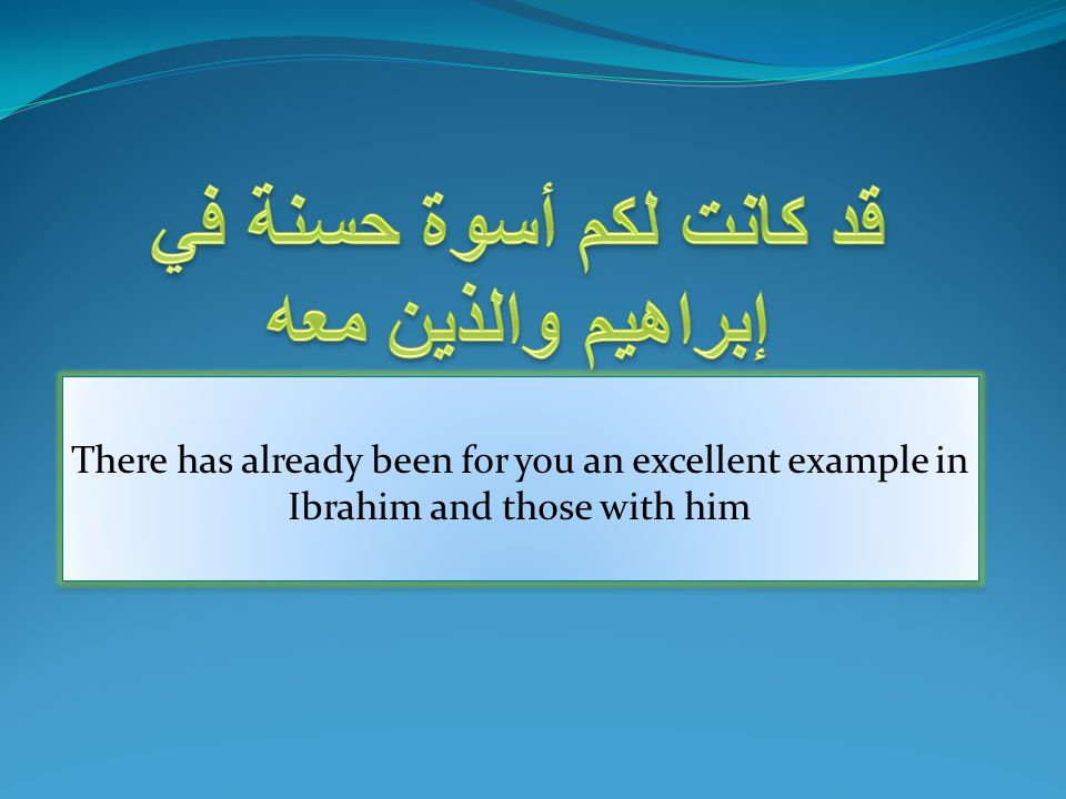 Al-Ma'areedh: Double-Entendre's: - Abu Bakr (ra) and his 'guide' - The Prophet and his army.