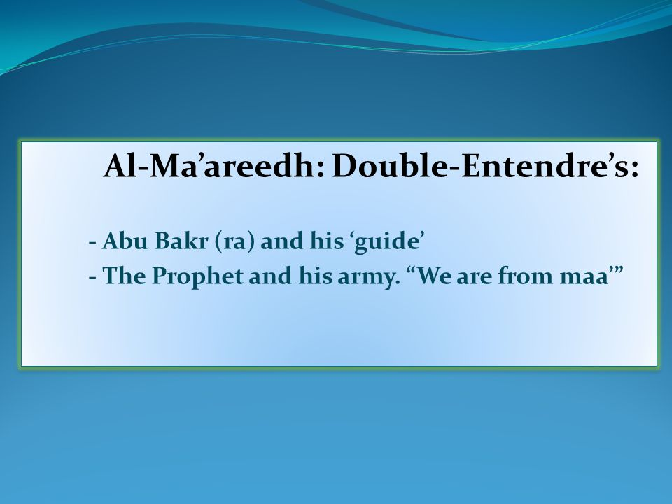 and We commanded Ibraaheem (Abraham) and Ismaa'eel (Ishmael) that they should purify My House (the Ka'bah at Makkah) for those who are circumambulating it, or staying (I'tikâf), or bowing or prostrating themselves (there, in prayer) [al-Baqarah 2:125] and We commanded Ibraaheem (Abraham) and Ismaa'eel (Ishmael) that they should purify My House (the Ka'bah at Makkah) for those who are circumambulating it, or staying (I'tikâf), or bowing or prostrating themselves (there, in prayer) [al-Baqarah 2:125]