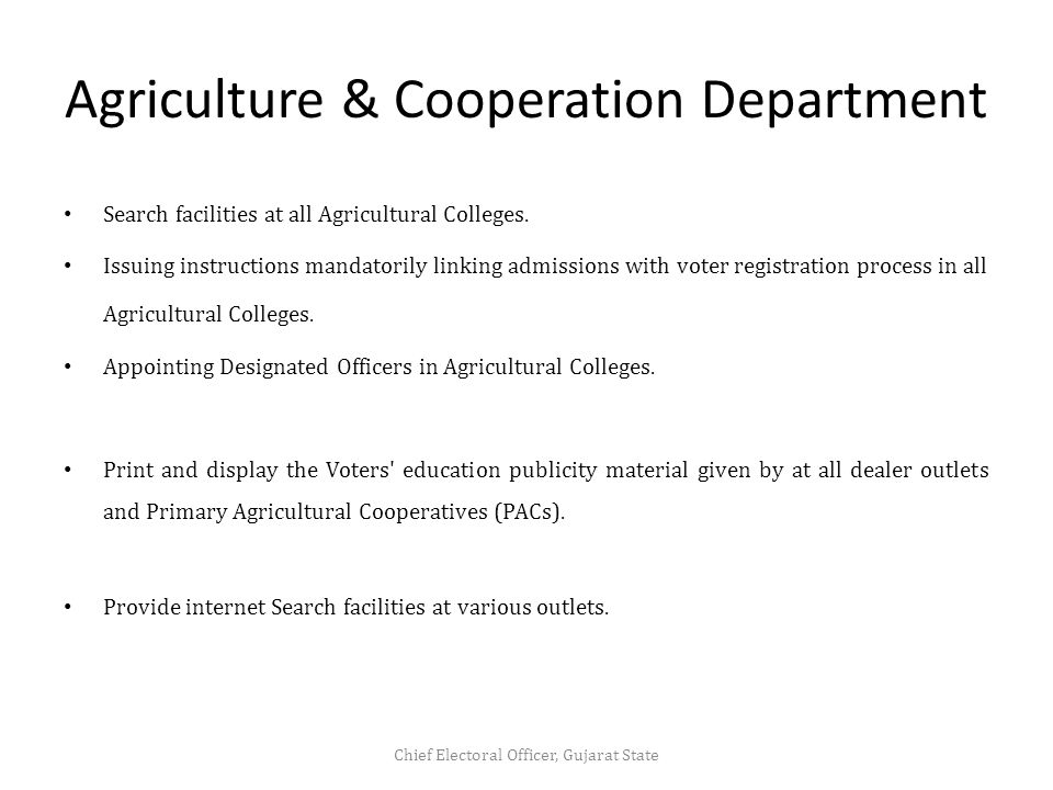 Agriculture & Cooperation Department Search facilities at all Agricultural Colleges.