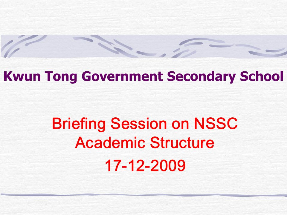 Kwun Tong Government Secondary School Briefing Session on NSSC Academic Structure 17-12-2009