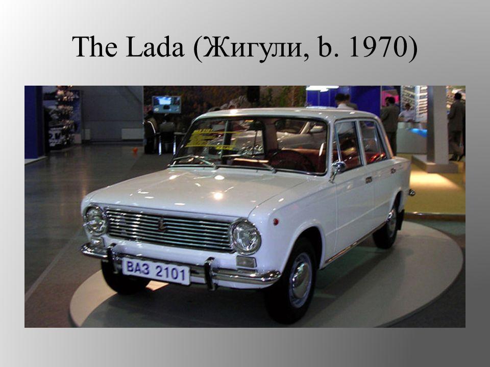 The Lada (Жигули, b. 1970)