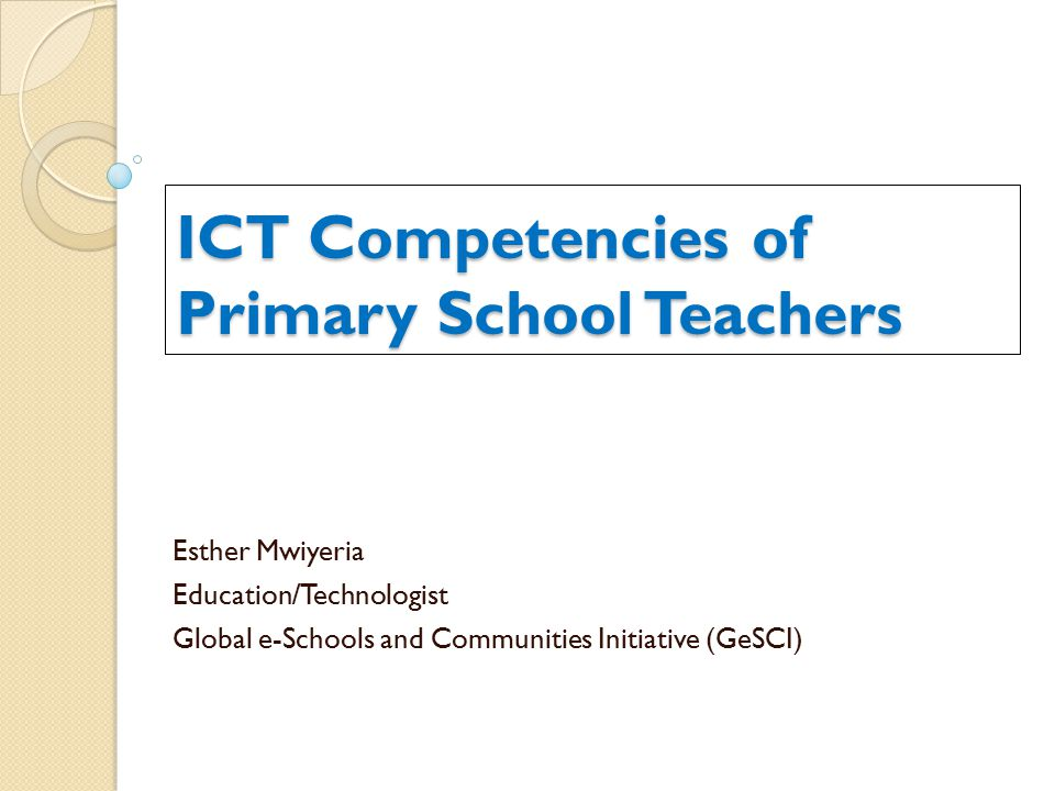 Outline Introduction Expectations – Tell me something that I do not know Background and Contextual information Exercise on the Wall Group-work Output: Competencies to focus on in the next 8 months for the ACE teachers.