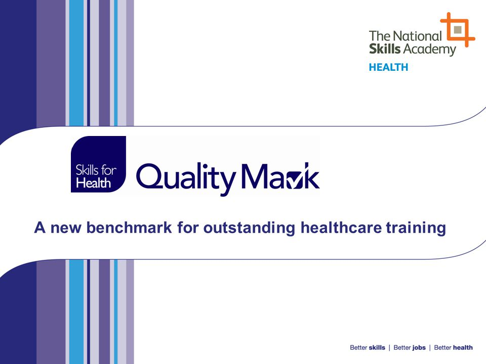 What is the SfH Quality Mark.