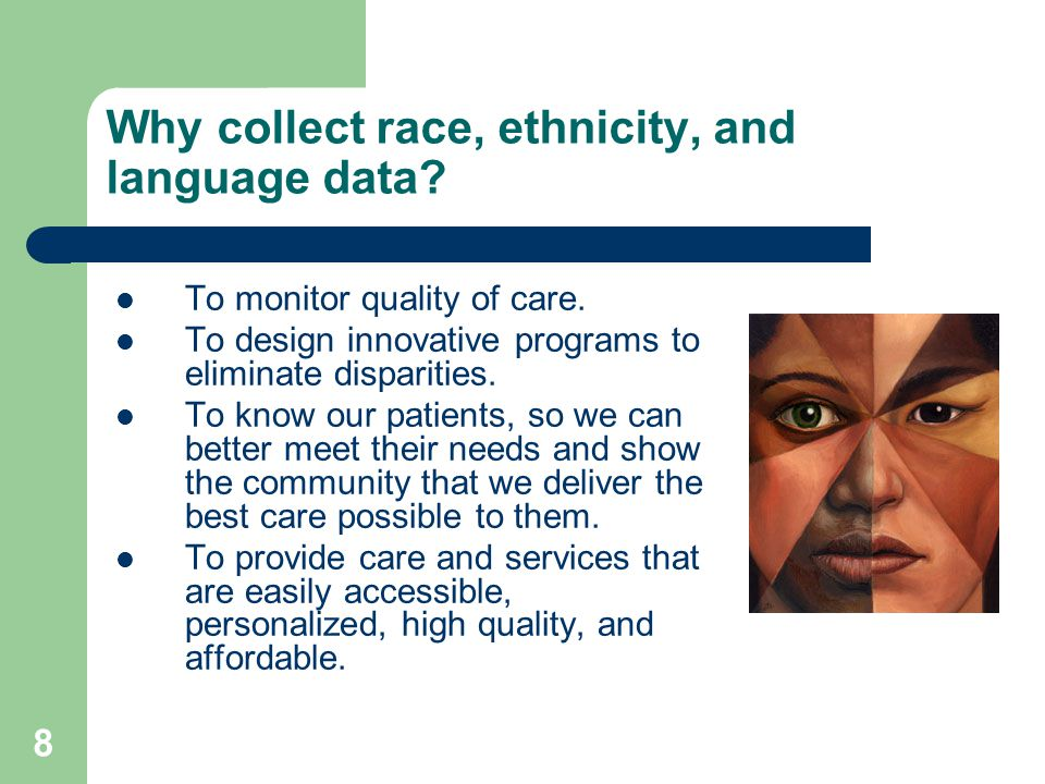 To monitor quality of care.To design innovative programs to eliminate disparities.