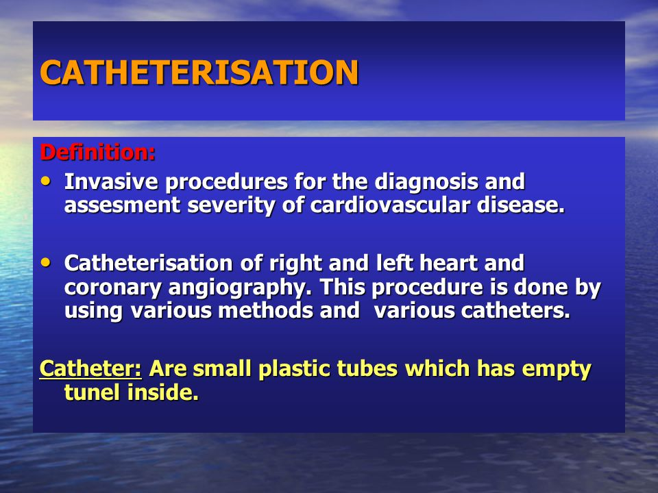 STENTS.STENTS. Are the supplementary components of balloons.
