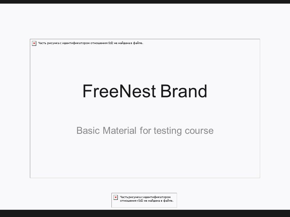 FreeNest Brand Basic Material for testing course