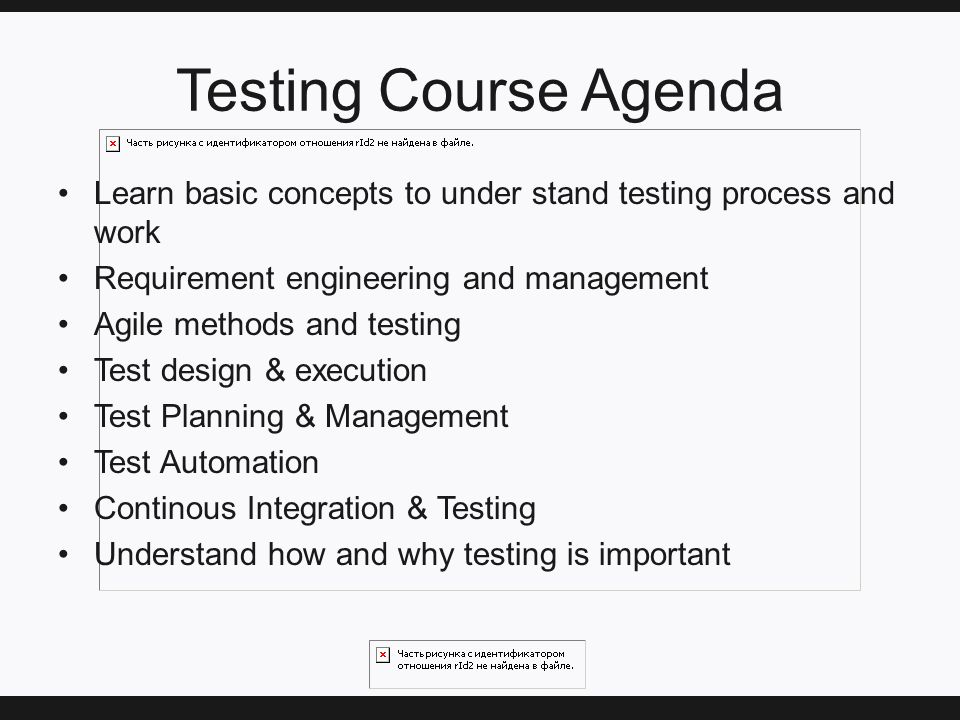 How to test? What should be tested? How ?