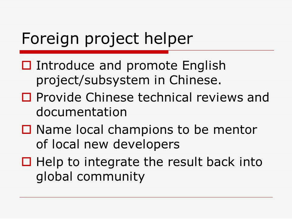 Foreign project helper  Introduce and promote English project/subsystem in Chinese.
