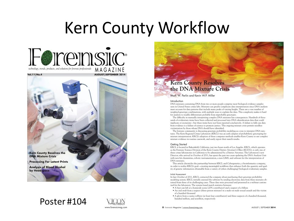 Kern County Workflow Poster #104