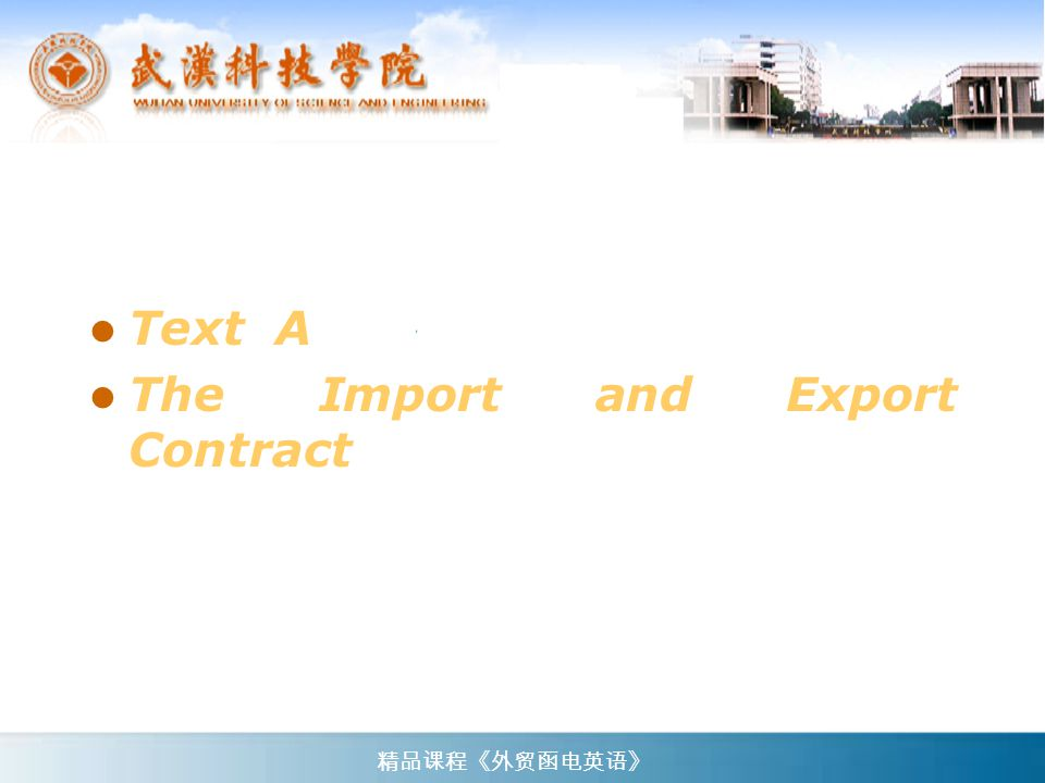 This Contract is made as of the __15 th __ day of __July__ 2002, between __Cuiquan Textiles (HK) Limited.