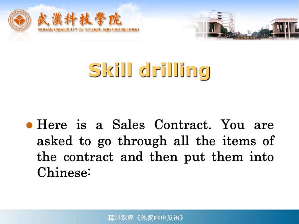 Shipping Mark: At the Sellers' option (唛头): (由卖方选定) Quality, quantity and weight certified by the China Commodity Inspection Bureau or the Sellers, as