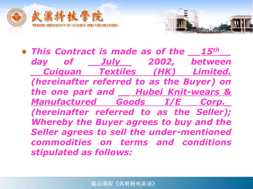 SALES CONTRACT No. _____________ D ate_______________ The Buyer: Cuiquan Textiles (HK) Limited._ Fax : __________________ Telex: __________________ Te