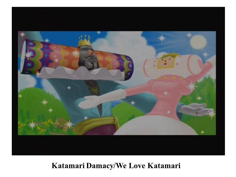 Katamari Damacy/We Love Katamari