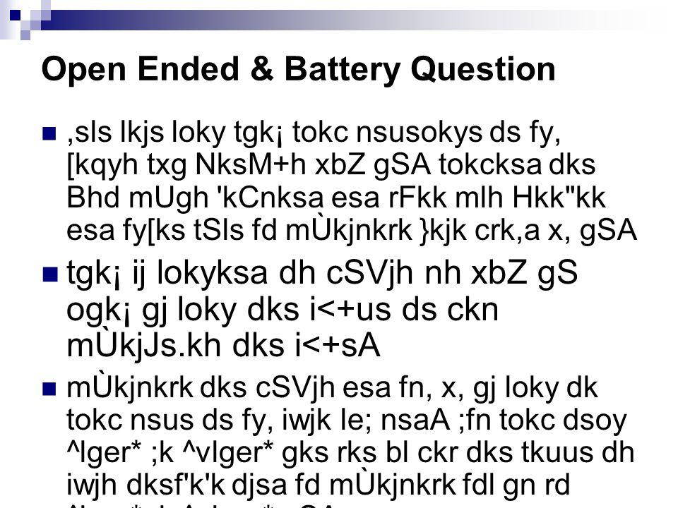 Open Ended & Battery Question,sls lkjs loky tgk¡ tokc nsusokys ds fy, [kqyh txg NksM+h xbZ gSA tokcksa dks Bhd mUgh kCnksa esa rFkk mlh Hkk kk esa fy[ks tSls fd mÙkjnkrk }kjk crk,a x, gSA tgk¡ ij lokyksa dh cSVjh nh xbZ gS ogk¡ gj loky dks i<+us ds ckn mÙkjJs.kh dks i<+sA mÙkjnkrk dks cSVjh esa fn, x, gj loky dk tokc nsus ds fy, iwjk le; nsaA ;fn tokc dsoy ^lger* ;k ^vlger* gks rks bl ckr dks tkuus dh iwjh dksf k k djsa fd mÙkjnkrk fdl gn rd ^lger* ;k ^vlger* gSA
