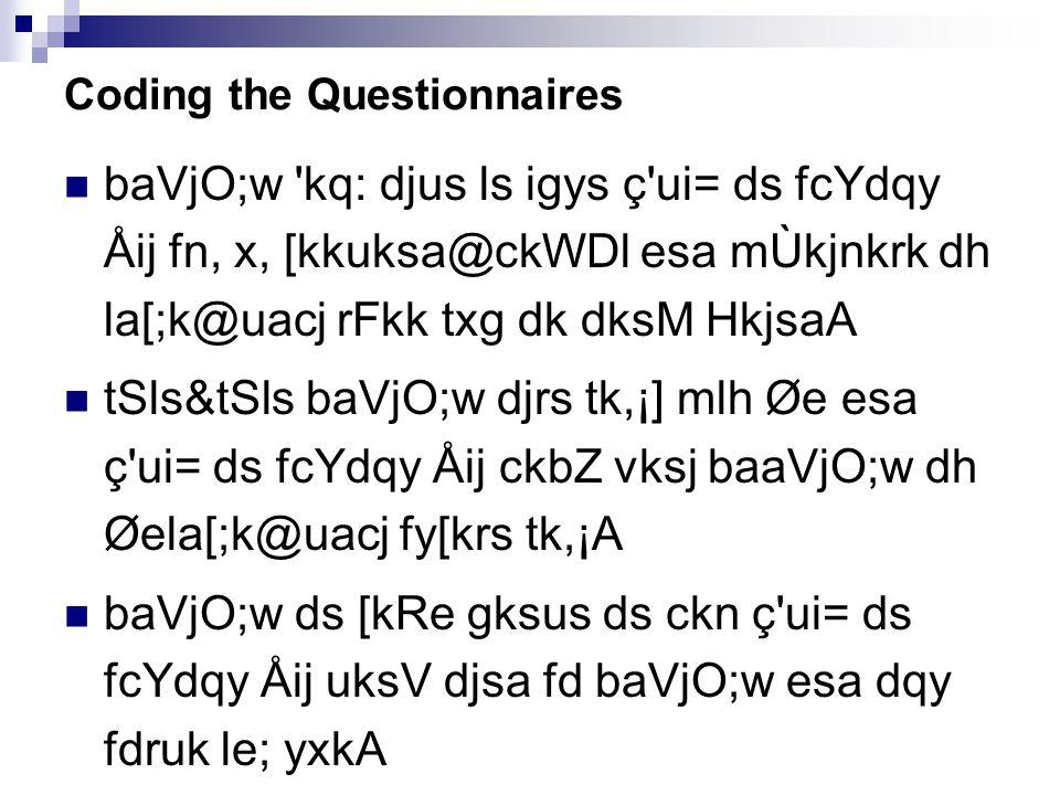Coding the Questionnaires baVjO;w kq: djus ls igys ç ui= ds fcYdqy Åij fn, x, [kkuksa@ckWDl esa mÙkjnkrk dh la[;k@uacj rFkk txg dk dksM HkjsaA tSls&tSls baVjO;w djrs tk,¡] mlh Øe esa ç ui= ds fcYdqy Åij ckbZ vksj baaVjO;w dh Øela[;k@uacj fy[krs tk,¡A baVjO;w ds [kRe gksus ds ckn ç ui= ds fcYdqy Åij uksV djsa fd baVjO;w esa dqy fdruk le; yxkA