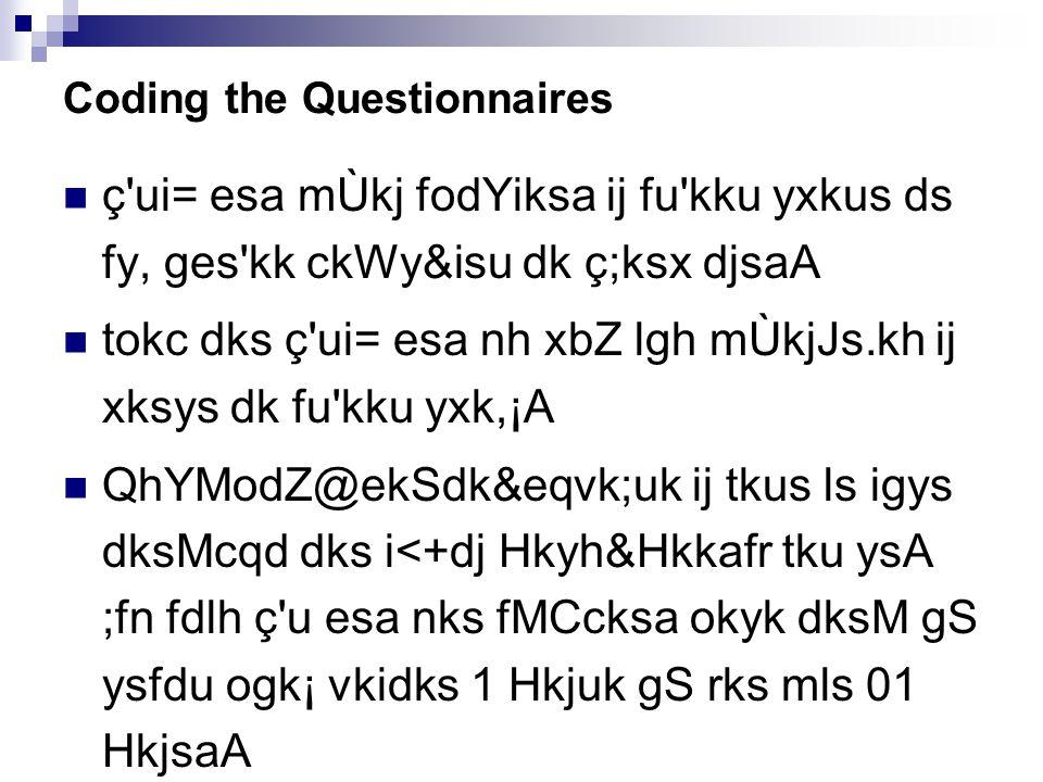 Coding the Questionnaires ç ui= esa mÙkj fodYiksa ij fu kku yxkus ds fy, ges kk ckWy&isu dk ç;ksx djsaA tokc dks ç ui= esa nh xbZ lgh mÙkjJs.kh ij xksys dk fu kku yxk,¡A QhYModZ@ekSdk&eqvk;uk ij tkus ls igys dksMcqd dks i<+dj Hkyh&Hkkafr tku ysA ;fn fdlh ç u esa nks fMCcksa okyk dksM gS ysfdu ogk¡ vkidks 1 Hkjuk gS rks mls 01 HkjsaA