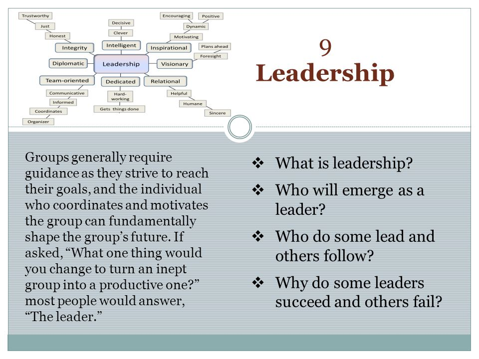 Participation Theories Shared Leadership Co-leadership, collective leadership, and peer leadership, encourage member-centered leadership methods.