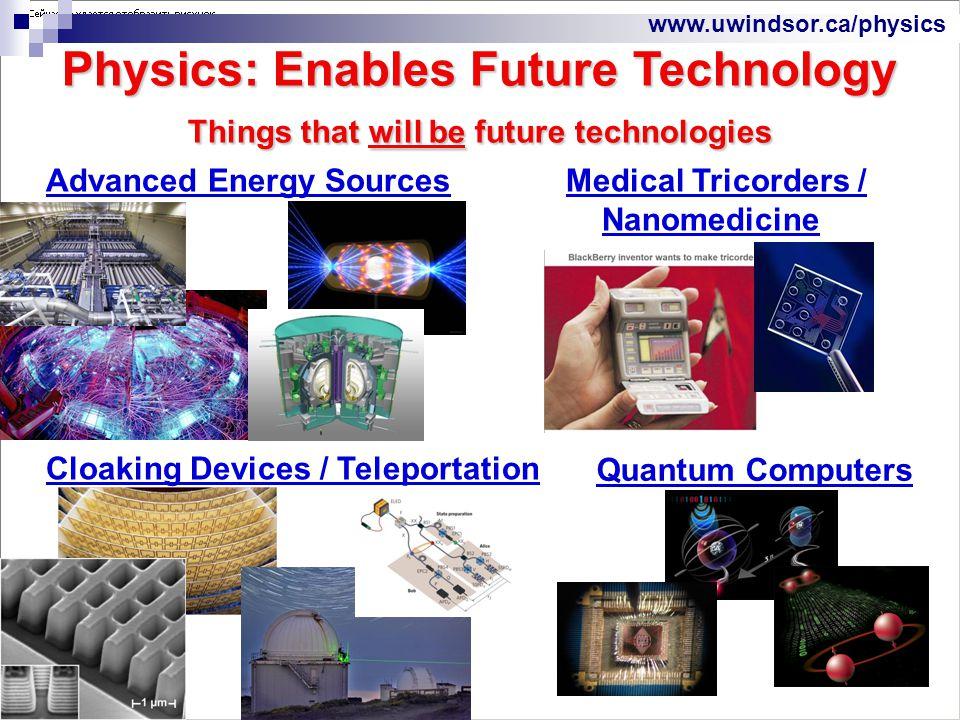 www.uwindsor.ca/physics Contact Us.