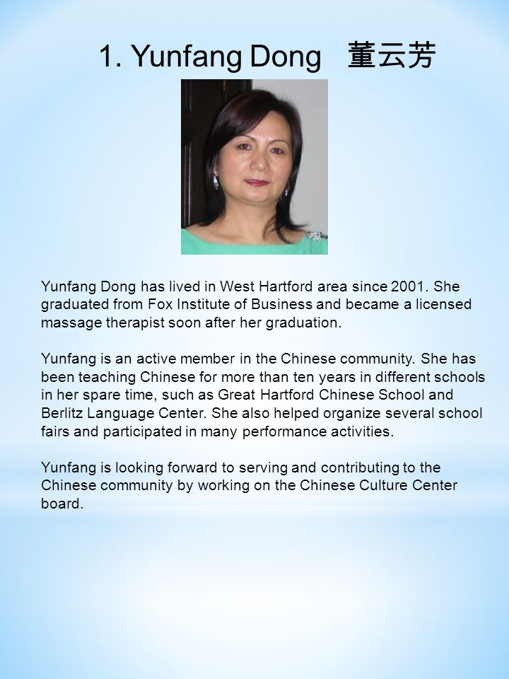 1. Yunfang Dong 董云芳 Yunfang Dong has lived in West Hartford area since 2001.