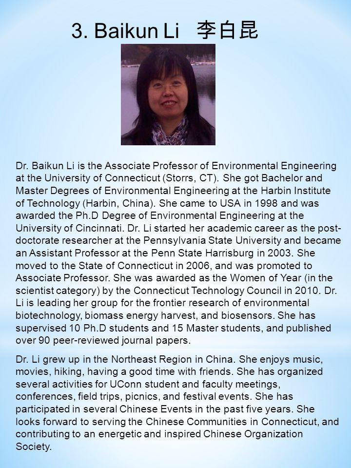 3. Baikun Li 李白昆 Dr.
