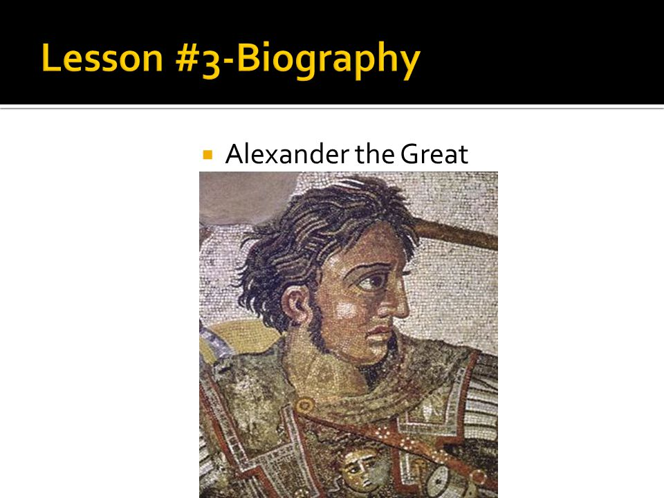  Alexander the Great