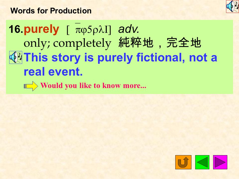 Words for Production 15. input [`In&p5t] n.