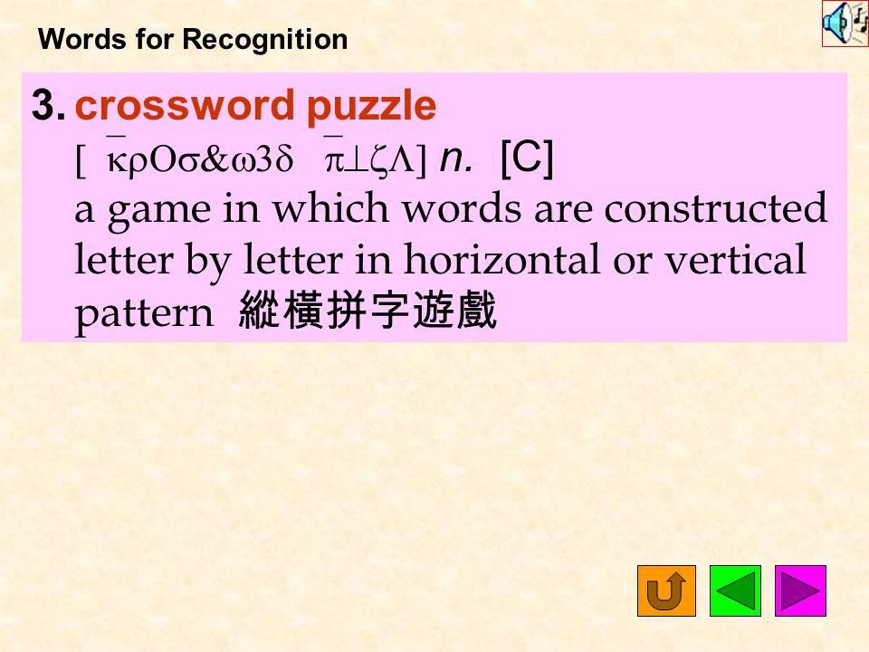 Words for Recognition 2.Scrabble [`skr8bL] n.
