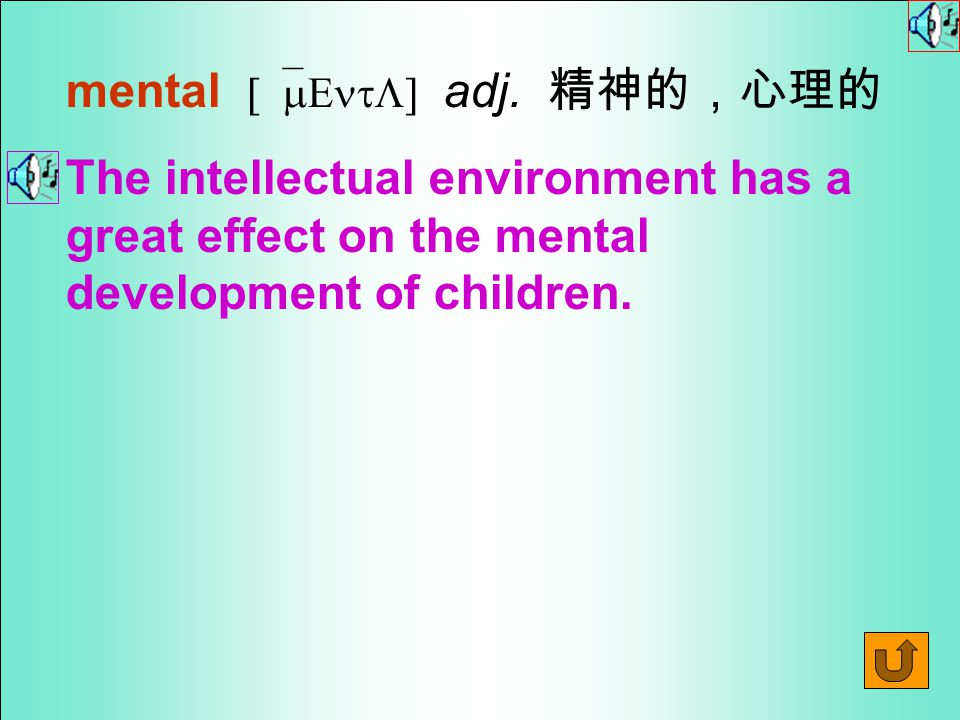 Words for Production 9.mentally [`mEntLI] adv.