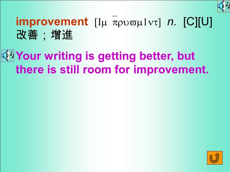 Words for Production 1.improve [Im`pruv] vt.