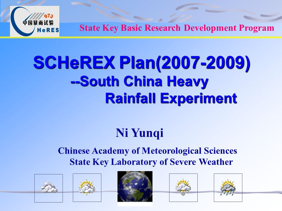 Ni Yunqi Chinese Academy of Meteorological Sciences State Key Laboratory of Severe Weather State Key Basic Research Development Program SCHeREX Plan(2