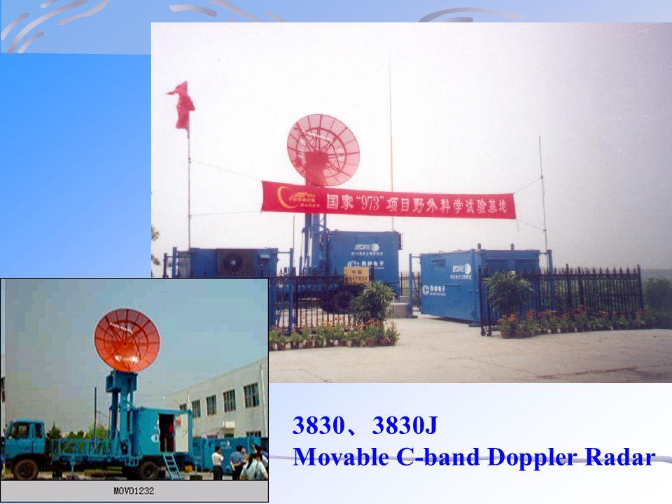 3830 、 3830J Movable C-band Doppler Radar