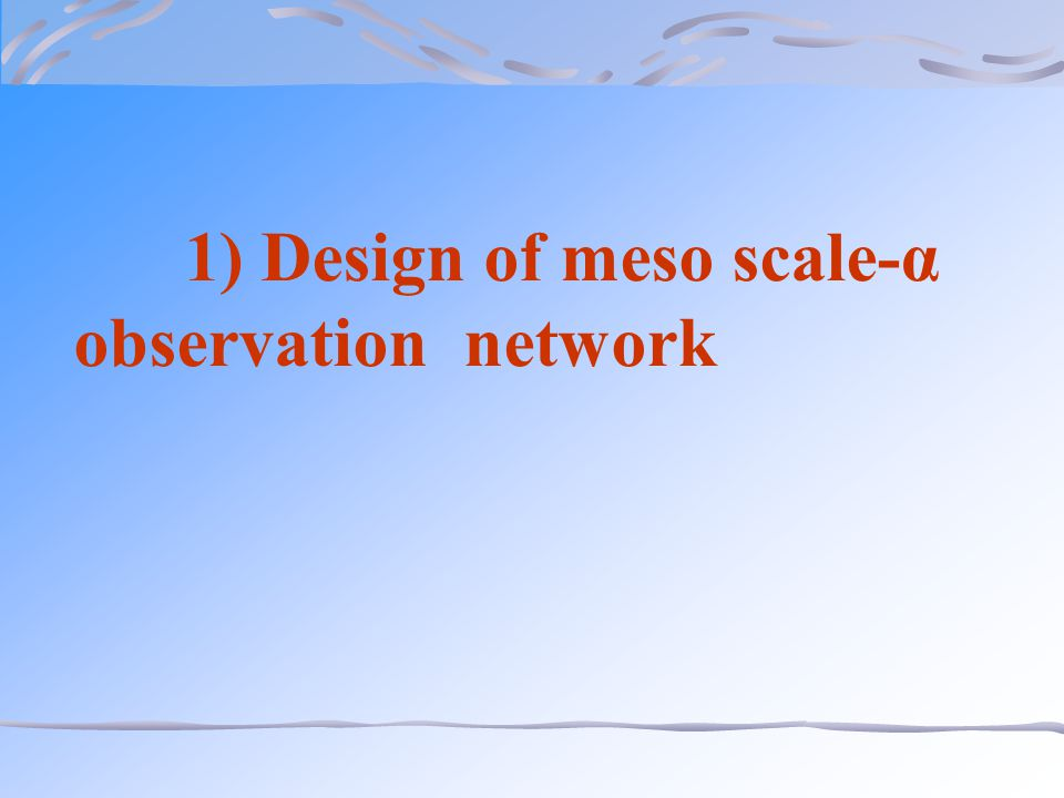 1) Design of meso scale-α observation network
