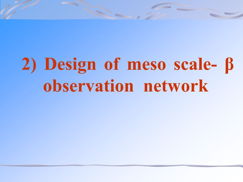 2) Design of meso scale- β observation network