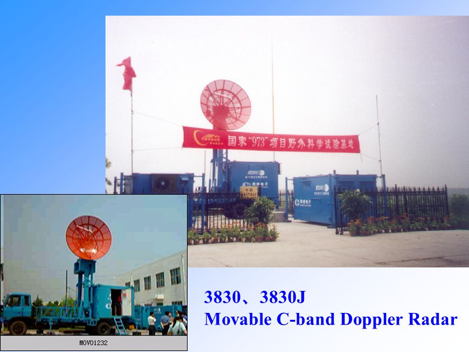 3830 、 3830J Movable C-band Doppler Radar