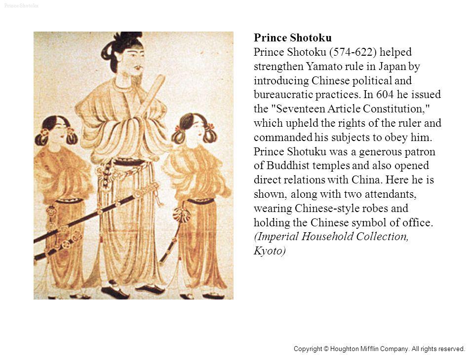 Samurai armor, 12th c.