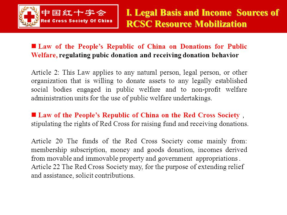 Law of the People's Republic of China on Donations for Public Welfare, regulating pubic donation and receiving donation behavior Article 2: This Law applies to any natural person, legal person, or other organization that is willing to donate assets to any legally established social bodies engaged in public welfare and to non-profit welfare administration units for the use of public welfare undertakings.