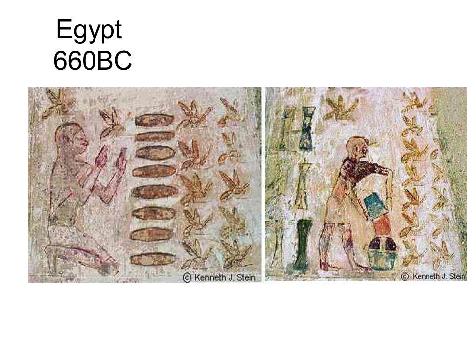 Egypt 660BC
