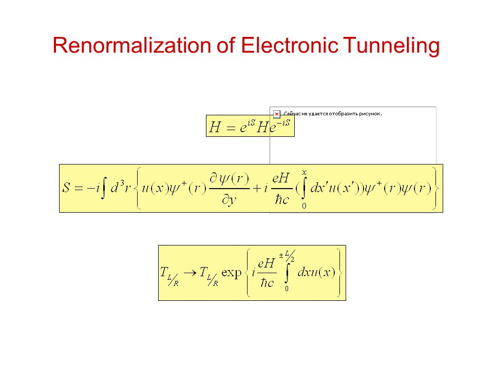 Renormalization of Electronic Tunneling